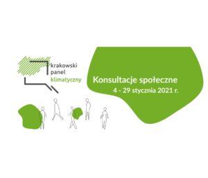 Krakowski Panel Klimatyczny: konsultacje społeczne